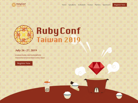 Brighton Conf Taiwan 2019 homepage screenshot